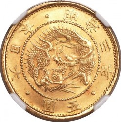 Coin > 5yen, 1870-1871 - Japan  - obverse