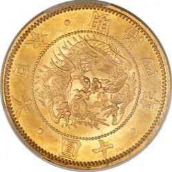Moneda > 10yenes, 1871 - Japón  - obverse