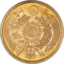 Moneda > 10yenes, 1871 - Japón  - reverse