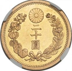 Coin > 20yen, 1897-1912 - Japan  - reverse