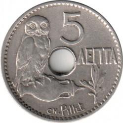 Moneta > 5lepta, 1912 - Grecja  - obverse