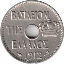 Moneta > 5lepta, 1912 - Grecja  - reverse