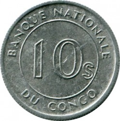 Moneta > 10sengi, 1967 - Congo - CDR  - obverse