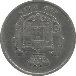 Монета > 500рейса, 1857-1859 - Португалия  - reverse