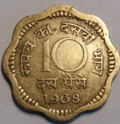 Mynt > 10 paise, 1968 - India  - reverse