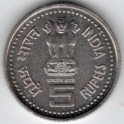Moneta > 5rupie, 2006 - India  (Sri Narayana Guru/moneta grande/) - obverse