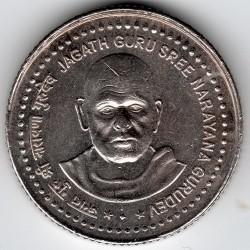 Moneta > 5rupie, 2006 - India  (Sri Narayana Guru/moneta grande/) - reverse