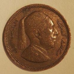 Монета > 1милем, 1952 - Либия  - reverse