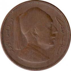 Монета > 5миллим, 1952 - Ливия  - obverse