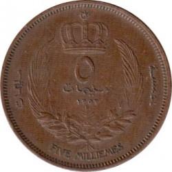 Монета > 5миллим, 1952 - Ливия  - reverse