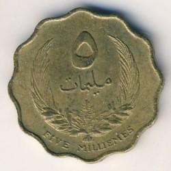 Монета > 5миллим, 1965 - Ливия  - reverse