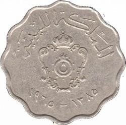 Монета > 50миллим, 1965 - Ливия  - obverse