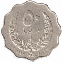 Монета > 50миллим, 1965 - Ливия  - reverse
