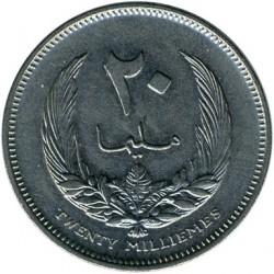 Монета > 20миллим, 1965 - Ливия  - obverse