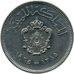 Монета > 20миллим, 1965 - Ливия  - reverse