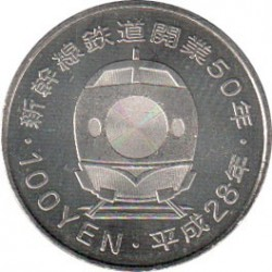 Moneta > 100yen, 2016 - Giappone  (50° anniversario della ferrovia Shinkansen - Yamagata) - reverse