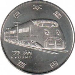 Moneta > 100yen, 2016 - Giappone  (50° anniversario della ferrovia Shinkansen - Kyūshū ) - obverse