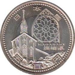 Moneta > 500yen, 2015 - Giappone  (Nagasaki) - obverse