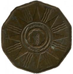 Moneda > 1fil, 1959 - Irak  - obverse