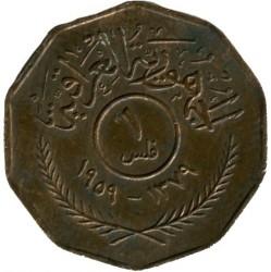 Moneda > 1fil, 1959 - Irak  - reverse
