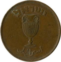 Monēta > 10prutu, 1949 - Izraēla  - obverse