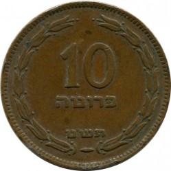 Monēta > 10prutu, 1949 - Izraēla  - reverse