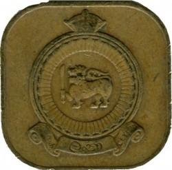 Moneta > 5centai, 1963-1971 - Ceilonas  - obverse