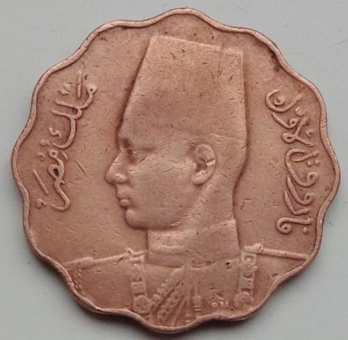 1938 Egypt 5 Milliemes Farouk