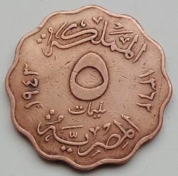 Moneta > 5milliemes, 1938-1943 - Egitto  - reverse