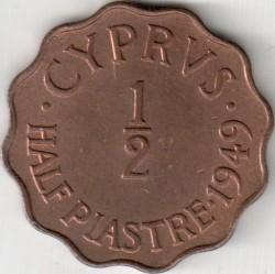 Монета > ½пиастра, 1949 - Кипр  - reverse