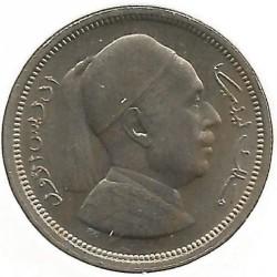 Монета > 1пиастр, 1952 - Ливия  - obverse
