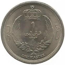 Монета > 1пиастр, 1952 - Ливия  - reverse