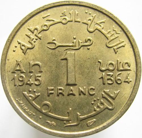 maroc 1 franc 1945 y 41 catalogue de pi ces. Black Bedroom Furniture Sets. Home Design Ideas