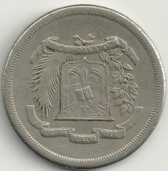 Minca > ½peso, 1978-1981 - Dominikánska republika  - obverse