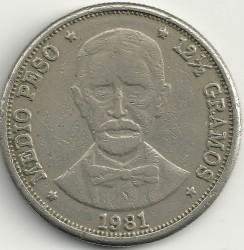 Монета > ½песо, 1978-1981 - Доминиканска Република  - reverse