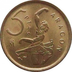 سکه > 5پزوتا, 1994 - اسپانیا  (Aragon) - reverse