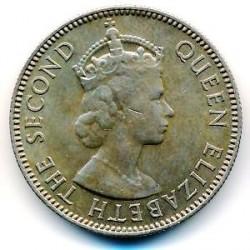 Moneta > 50centesimi, 1954-1963 - Africa Britannica Orientale  - obverse