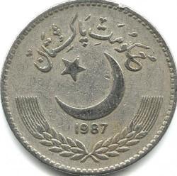 Mynt > 1rupee, 1982-1991 - Pakistan  - obverse