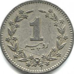 Mynt > 1rupee, 1982-1991 - Pakistan  - reverse