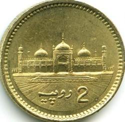 Монета > 2рупии, 1998-1999 - Пакистан  - reverse