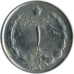 מטבע > 1ריאל, 1959-1975 - איראן  - obverse