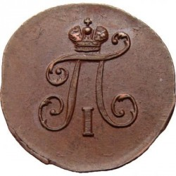 Moneta > 1polushka, 1797-1800 - Russia  - obverse