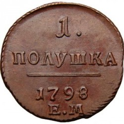 Mynt > 1polushka, 1797-1800 - Ryssland  - reverse