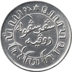 Монета > 1/10гульдена, 1937-1945 - Голландская Ост-Индия  - obverse