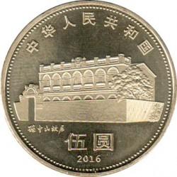 Moneta > 5yuan, 2016 - Cina  (150° anniversario - Nascita di Sun Yat-sen) - obverse