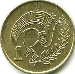 Pièce > 1cent, 1985-1990 - Chypre  - reverse