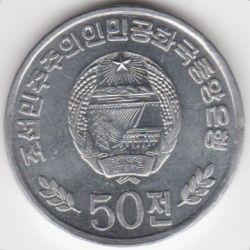 Moneta > 50chon, 2002 - Corea del Nord  - obverse