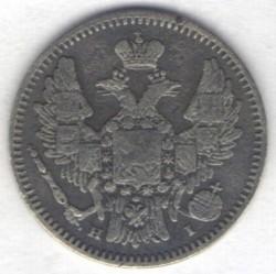 Монета > 5копеек, 1848 - Россия  - reverse