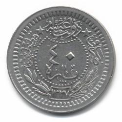 """Монета > 40пара, 1909 - Османська імперія  (""""Reshat"""" праворуч від тугри) - reverse"""