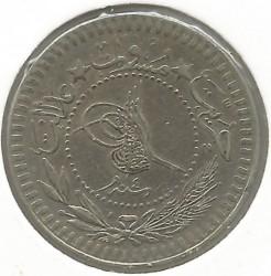Moneda > 40para, 1918 - Imperio otomano  - obverse